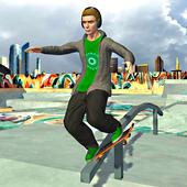 精神小伙玩滑板