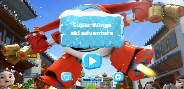 超级机翼滑雪 图1