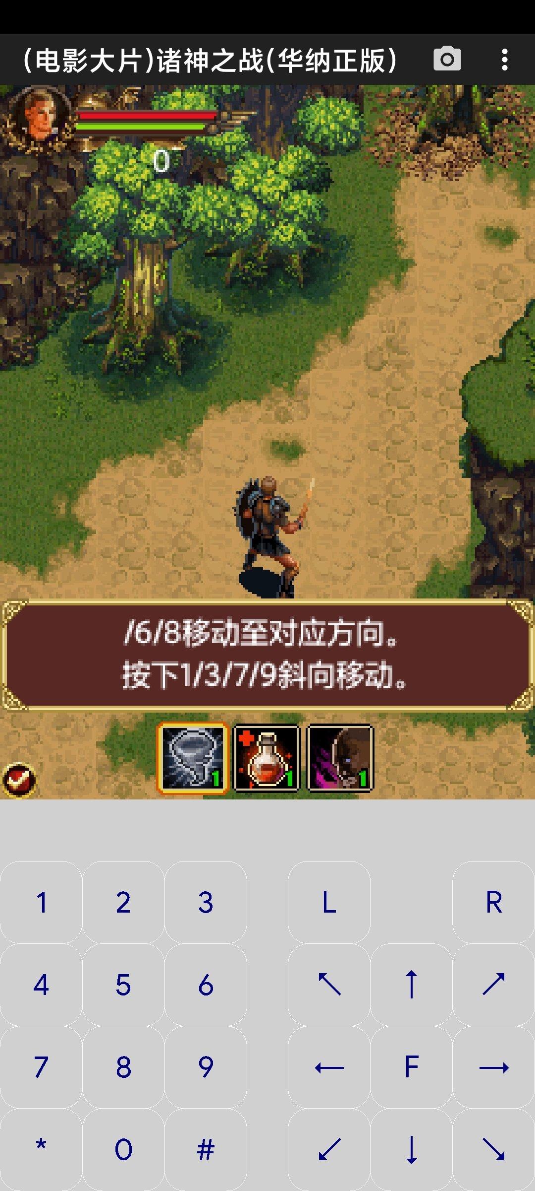 诸神之战(5)