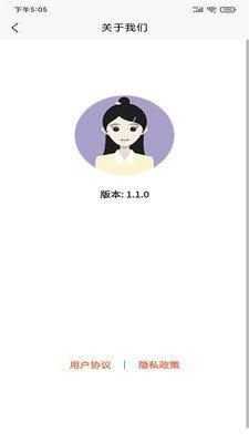 爱康达(4)